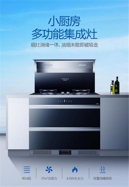 梅赛思:荣获新锐品牌奖,打造全新的厨卫概念