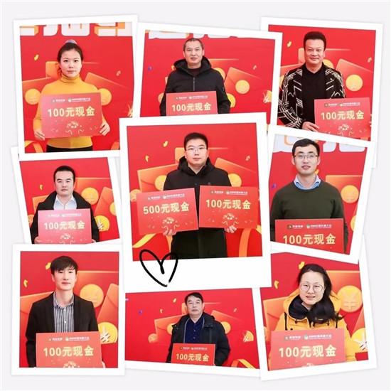 """""""昂彼特堡杯""""2020中国供暖大会圆满落幕!"""