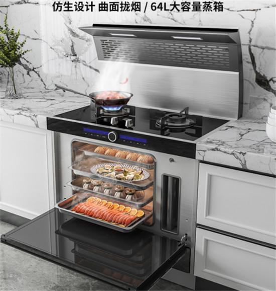 蒸烤一体集成灶什么型号更好?火星人、森歌、帅丰、奥田怎么选?