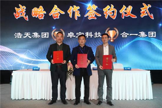 聚焦品质提升,赋能房地产业高质量发展,湖南省建筑防水高品质发展论坛顺利举行!