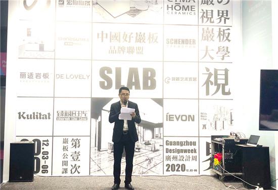 """联姻""""2020中国好岩板"""",宏陶岩板成关注焦点"""