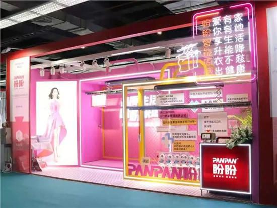 祝贺盼盼广州设计周产品展圆满结束!