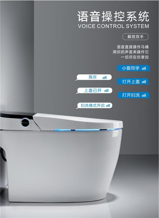 席玛卫浴智能产品怎么样?这三点告诉你