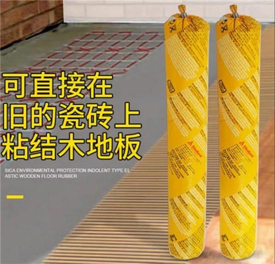 家里地板怎么粘?选用西卡胶!