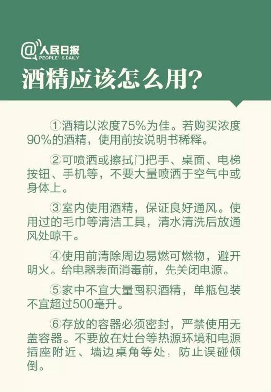 佳歌集成灶发声:承担全国专卖店导购员一个月底薪!