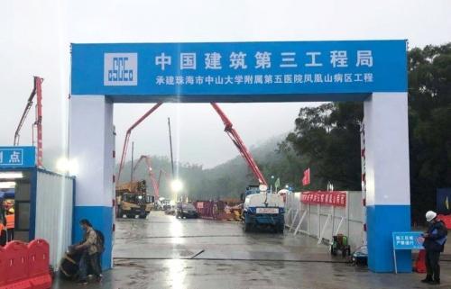 立邦中国100%整体复工 38女王节直播较去年增长27%