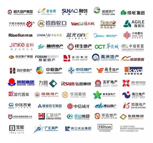 美涂士集团荣获中国房地产开发企业500强首 选供应商品牌