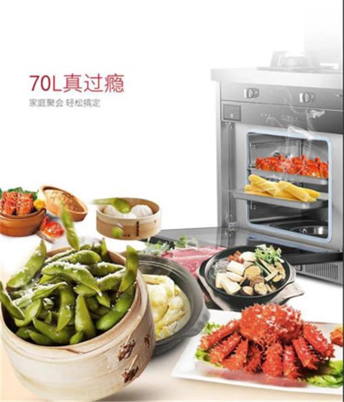 【万事兴集成灶】厨房的温度,就是家的温度