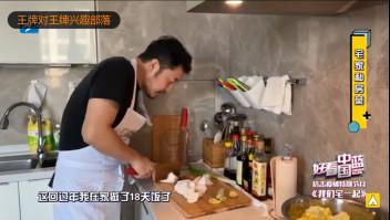 """浙派代言人沙溢做饭18天,宅家的日子把明星逼成""""厨神"""""""
