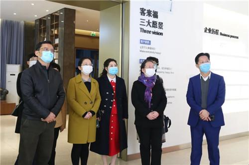 热烈欢迎安徽省妇联党组书记、主席刘苹领导一行莅临客来福参观调研!