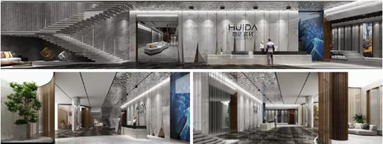 惠达瓷砖逆流升级进行中,全新展厅即将揭幕!