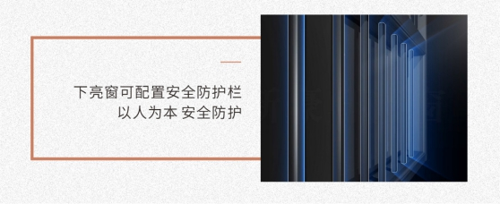 新品上市|轩耀Plus断桥推拉窗,双色定制,内外兼修