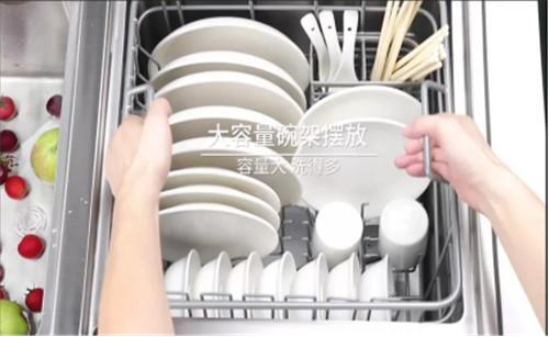 浙派水槽洗碗机,腾出双手来爱你