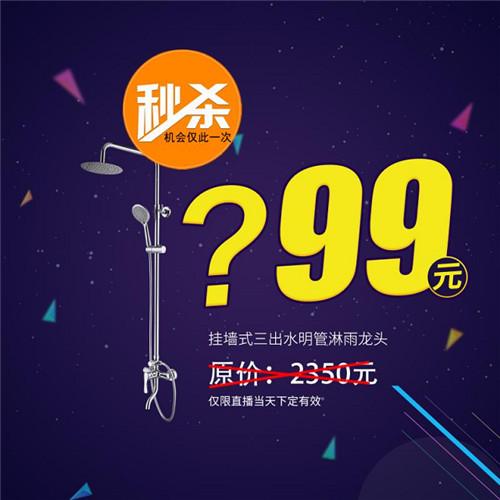 Gobo高宝厨卫革新思维布局全球 惠战中国从以产品为核心到以人为核心