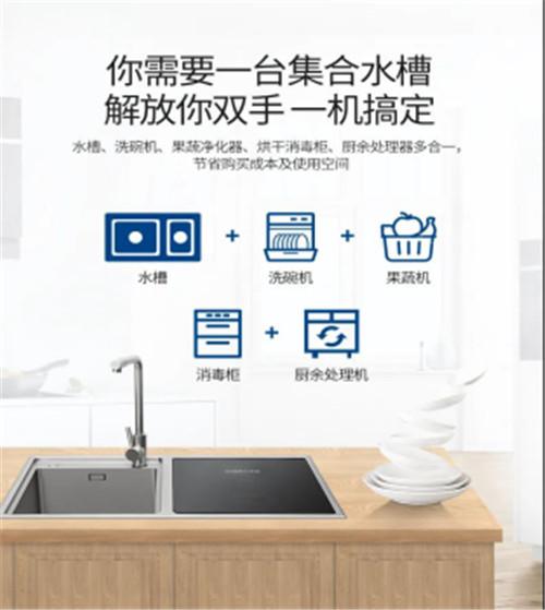 人机大战|浙派水槽洗碗机和你,谁赢?