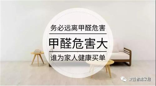 BOIN波茵不锈钢全屋定制专家丨用行动为您打造安全理想家居