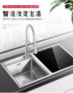 """你的""""碗""""美生活,少不了万事兴水槽洗碗机"""