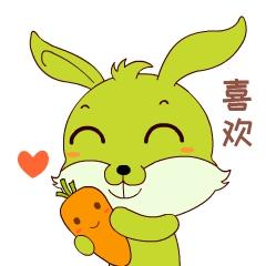 兔宝宝|520抖音挑战赛,爱就要抖抖抖抖起来!