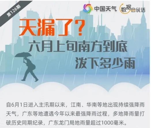 北京標準物資網1D797674F-179767