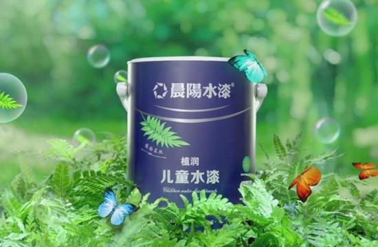 市长直播推介晨阳水漆:树绿色标杆 助力企业高质量发展