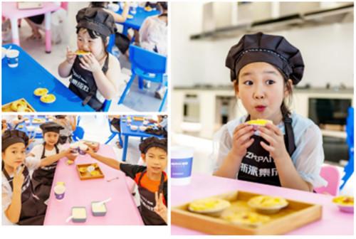 #浙是美食派#亲子营第7季开课啦!