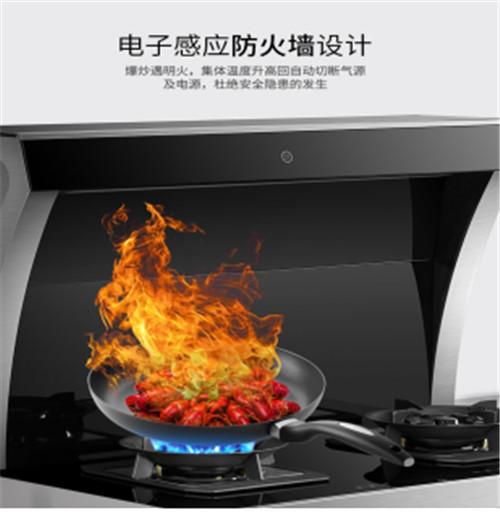 烹饪时记性不好怎么办?万事兴集成灶来帮你