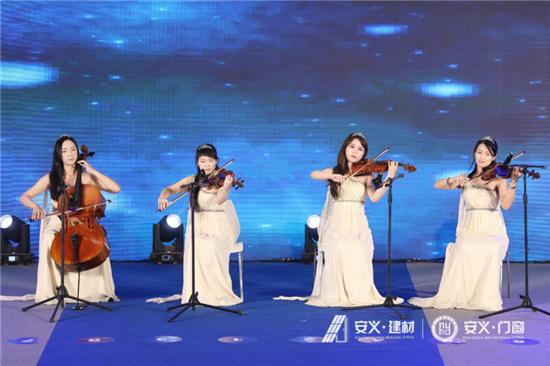 江西·安义建材馆在建博会(广州)绽放光彩,亮点活动不停歇