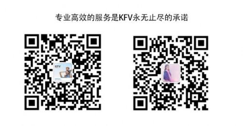 广州建博会盛大落幕 德国KFV引领高端门锁行业巅峰