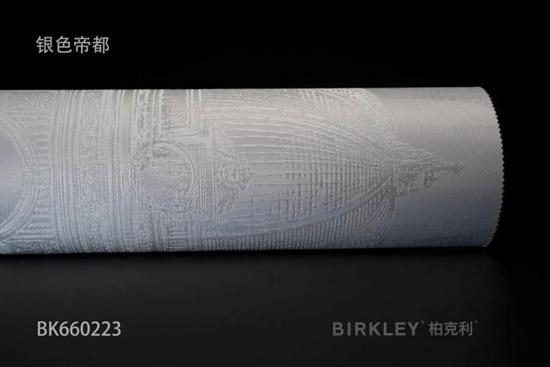 墙纸墙布行业关键期,柏克利三个方向修炼品牌内功