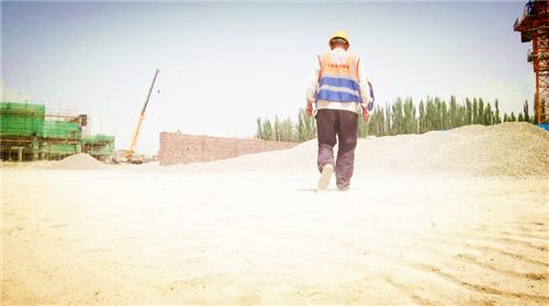【凝练·超越】生命不息,奋斗不止——记中建西部建设新疆有限公司乌鲁木齐预拌厂和田开拓团队