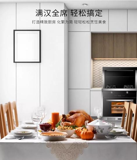 万事兴集成灶,一举解决厨房三大难题!
