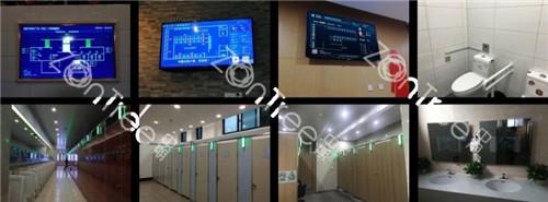 變頻器電流信號03B65-3656782