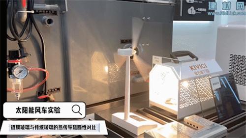 中国平安彩票真人娱乐平台