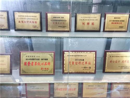 强强联合,共谱新篇 | 南京新爱华装饰&大王椰板材家装渠道达成战略合作!