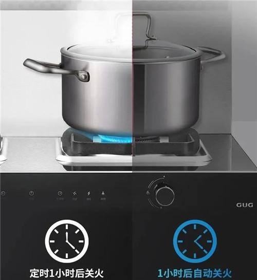 佳歌集成灶带你走出低效怪圈开启高效烹饪!