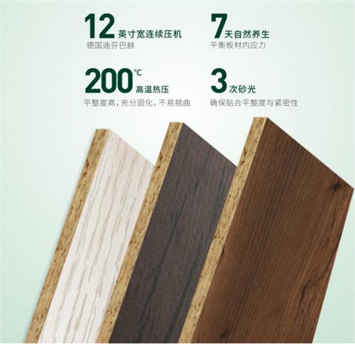 中国板材十大品牌兔宝宝板材贵不贵?
