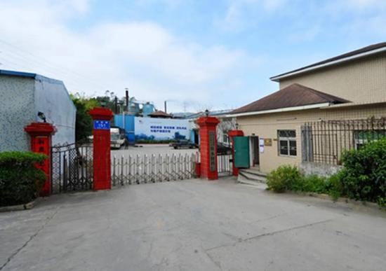 卓宝的第 一个生产基地是怎么建起来的?