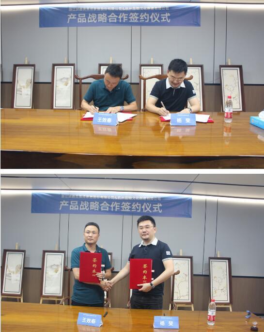 创意融合,产品新生!——顶善美携手杭州品物文化创意进行战略签约