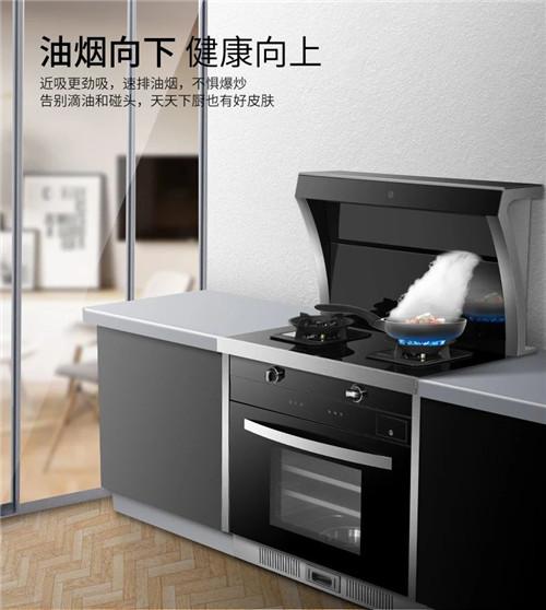 中國建材網