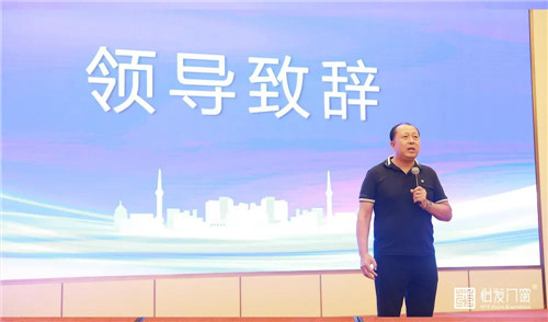 特训营完结 | 怡发门窗携手广州建众打造怡发T6营销系统!