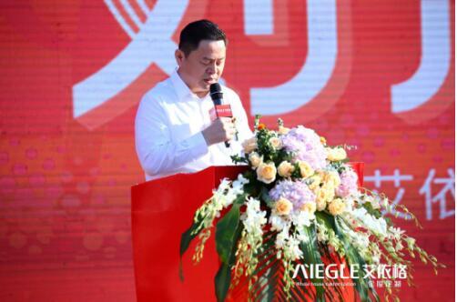"""刘涛亮相助阵,""""超级宠艾节""""沈阳站启动仪式盛大举行"""