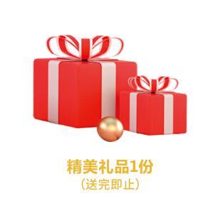 """老赖不赖""""国标宣传月·惠民在行动""""火热开启!快来抢购!"""