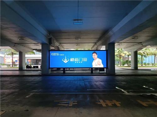 双节C位亮相,穗福门窗强势霸屏11个国际机场