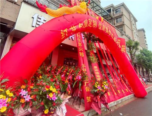 热烈祝贺佳歌集成灶江西玉山旗舰店火爆开业,燃动全城!