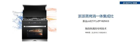 都2021年了,你竟然还不知道浙商博物馆收藏了浙派集成灶?