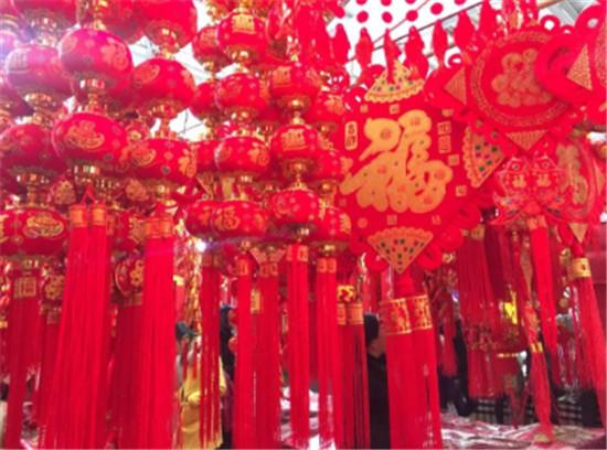 """艾芬达年货节喜庆开幕,中国""""智""""造伴你温暖过年"""