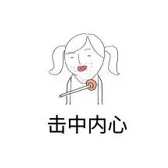 春节七大姑八大姨是你过不了的坎?浙派集成灶来支招