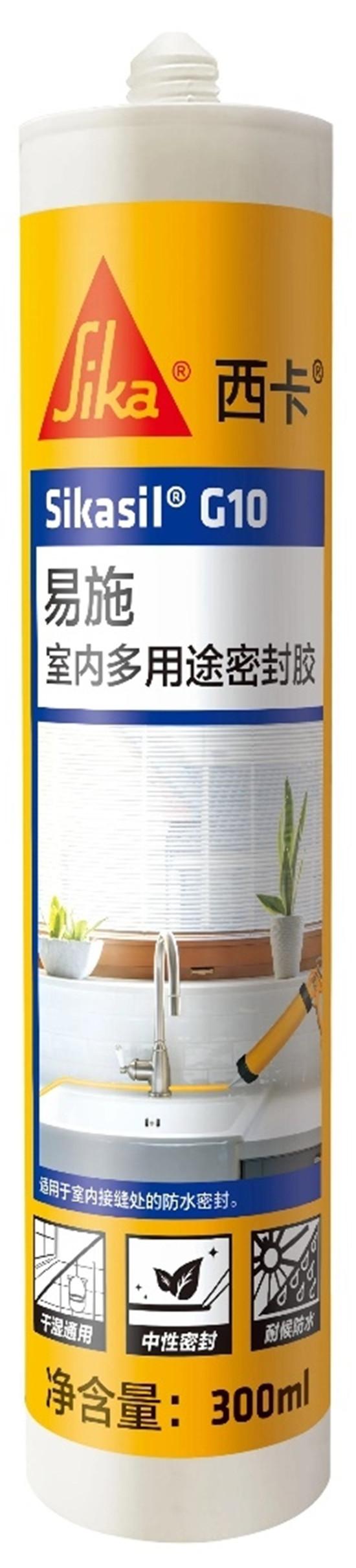 干湿区通用的密封胶,选G10西卡胶