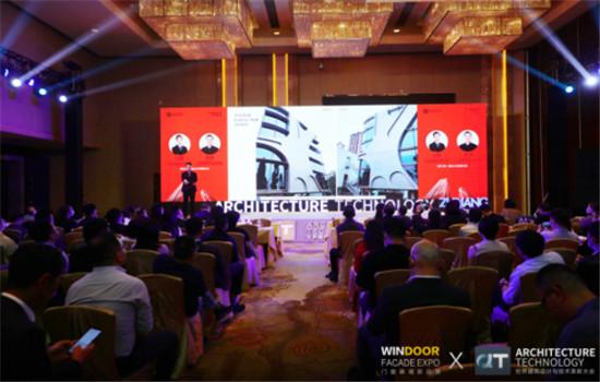 AT大会|杭州之江推动建筑人性化,高质发展