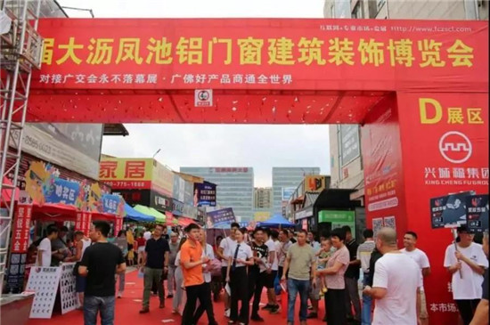 2021中国建博会(大沥凤池) | 首天现场直击,希欧门窗燃爆了